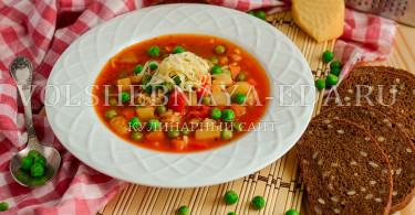 Суп минестроне рецепт с лапшой