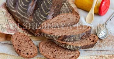 рецепт приготовления шоколадного хлеба с какао