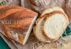 рецепт хлеб с прованскими травами и чесноком