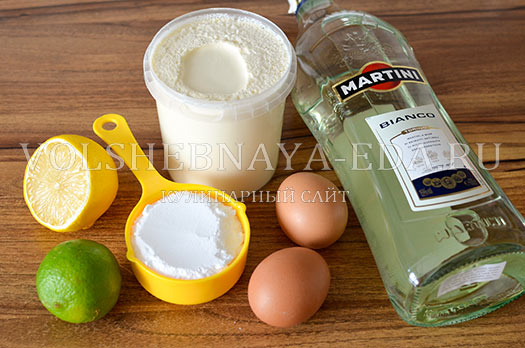 citrusovoe-semifredo-s-vermutom-1
