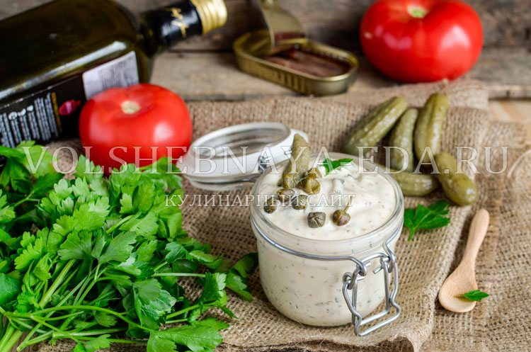 Ремулад - французский соус