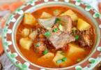 рецепт супа из шашлыка