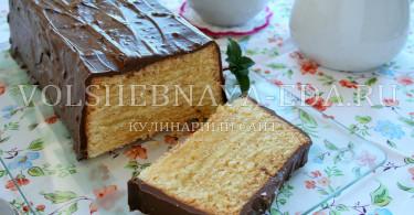 Немецкий пирог Баумкухен