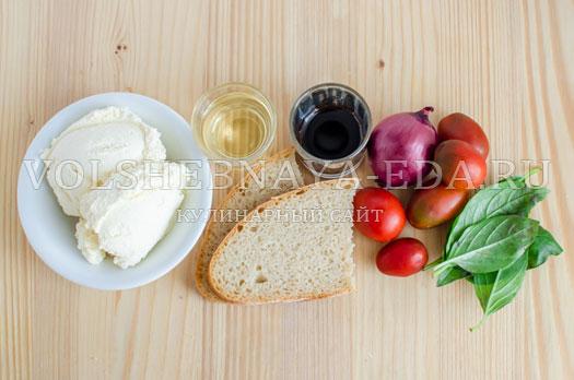 brusketta-s-krem-syrom-pomidorami-balzamikom-1