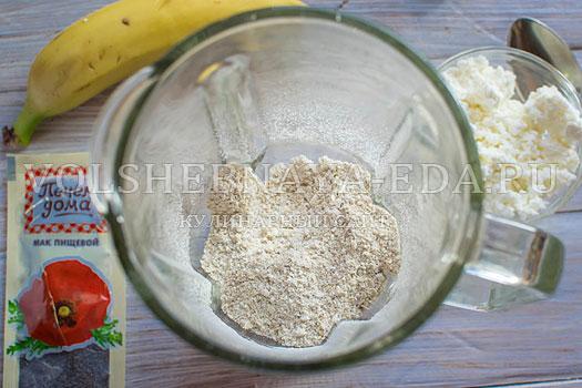 dieticheskoe-bananovoe-pechene-2