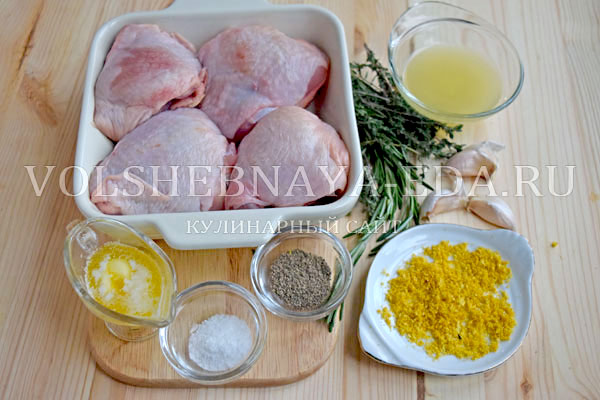 kurica-v-limonnom-marinade2