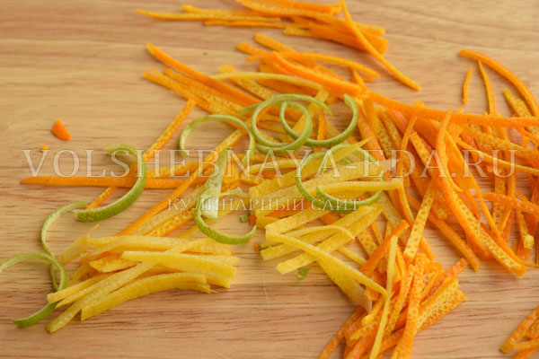 apelsinovyj-gam3