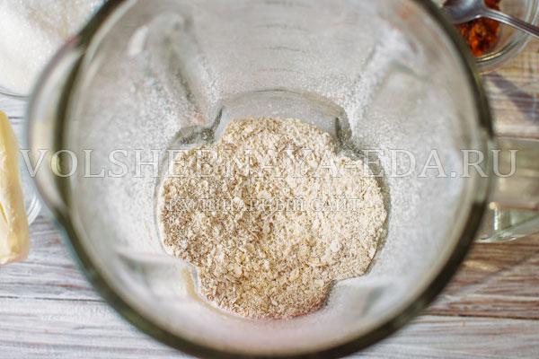 ovsyanoe-pechene-s-apelsinovoj-cedroj-3