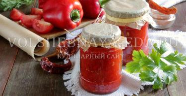 Аджика из помидоров и перца на зиму
