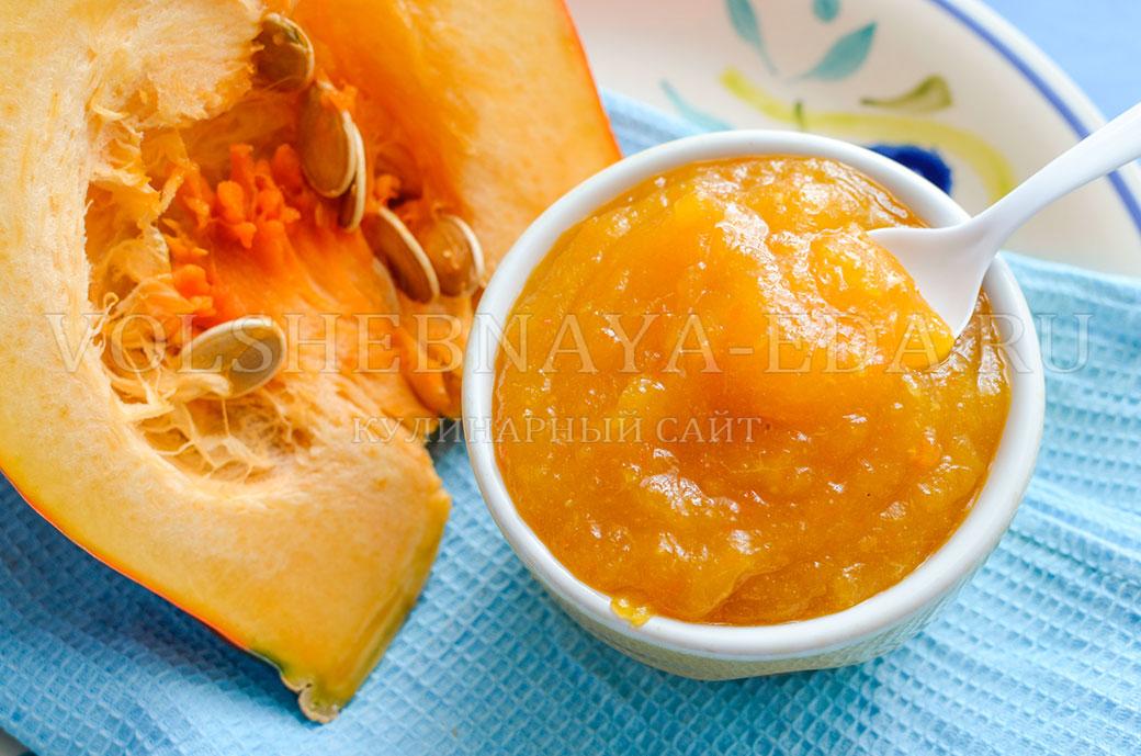 Рецепты из тыквы вкусные и простые варенье