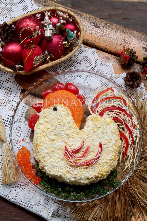 salat_petuh_09