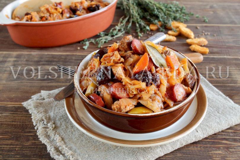 Бигос – традиционный польский рецепт