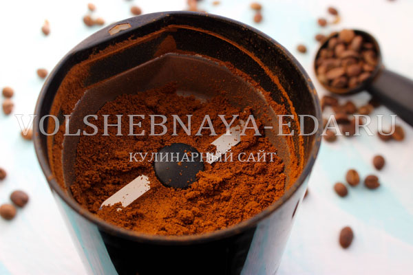 kofe-glyase-1
