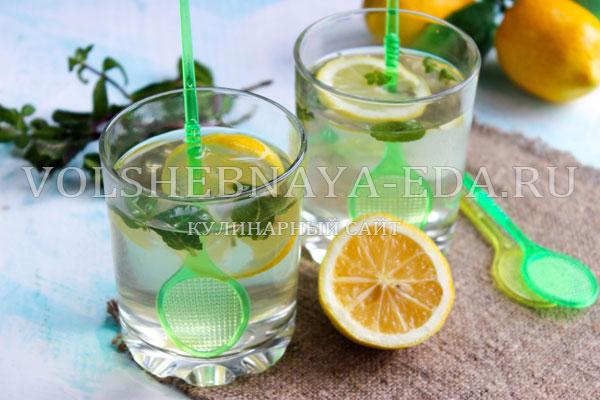 Мятный лимонад в домашних условиях, Волшебная