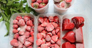 Как заморозить клубнику
