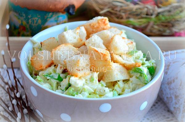 salaty s suharikami 3