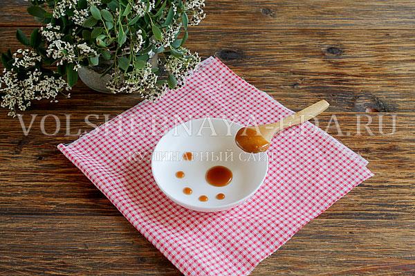 solenaya karamel 8