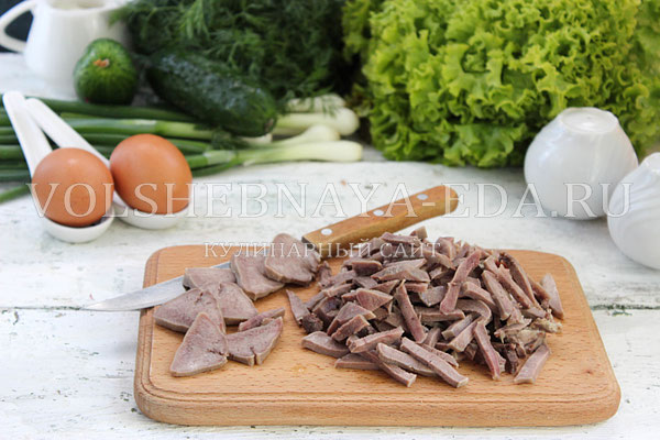 salat s yazykom 2