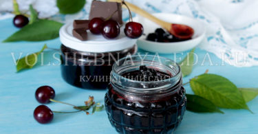Варенье Вишня в шоколаде