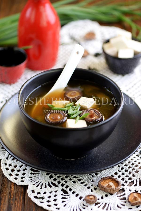soup miso 13