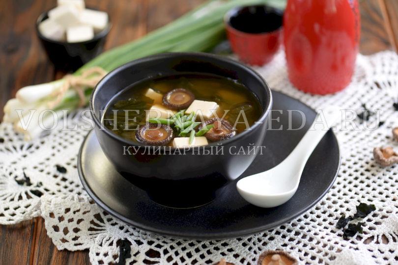 мисо супы рецепты