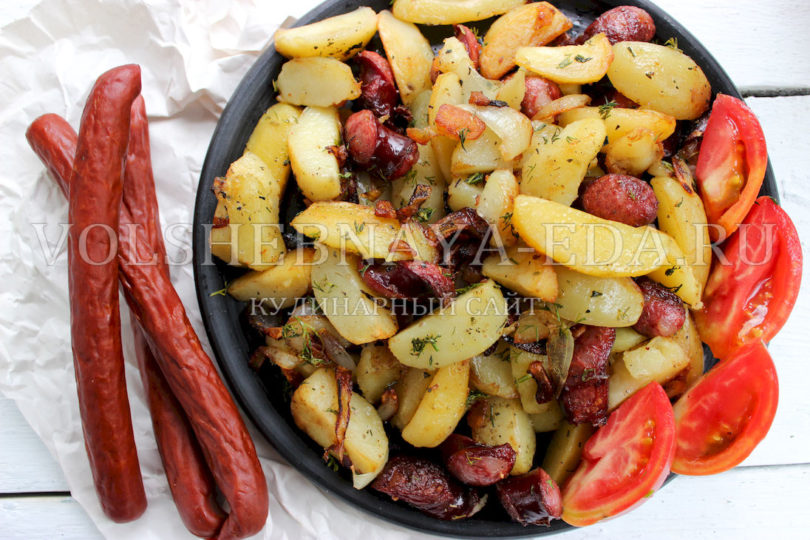 Картошка по-охотничьи с колбасками