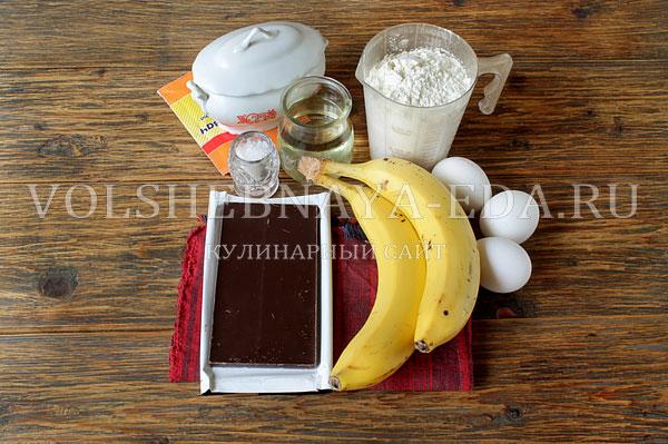 shokoladno bananovyj keks 1