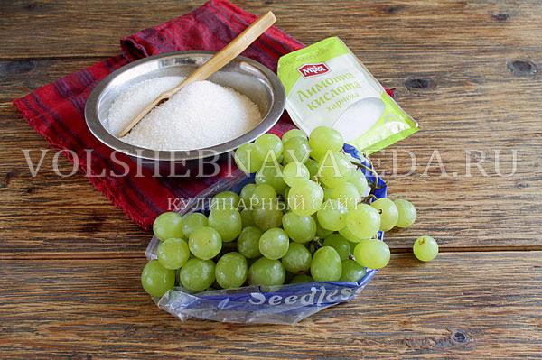 vinogradnyj dzhem 1