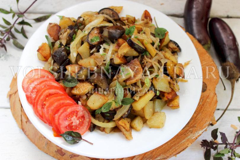 Жареная картошка с баклажанами
