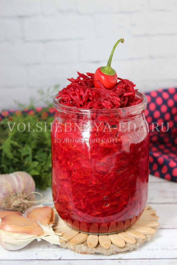 svekolnyj salat na zimu 10