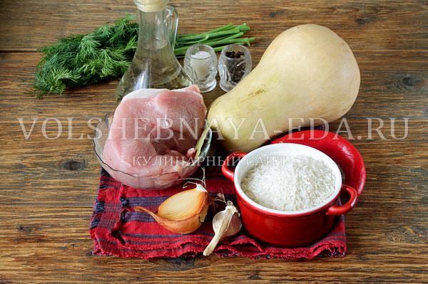 farshirovannaya tykva s myasom i risom1