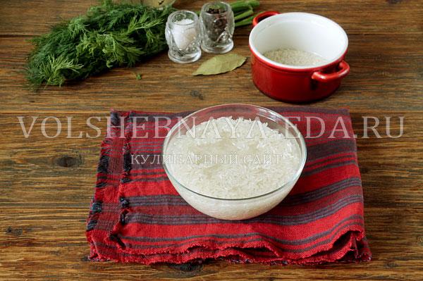 farshirovannaya tykva s myasom i risom2