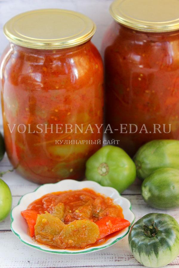 lecho iz zelenyh pomidorov 12