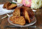 Пряный тыквенный кекс