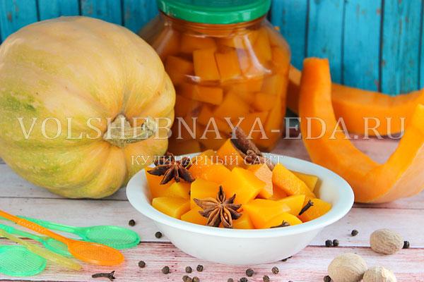 Рецепты консервирования тыквы