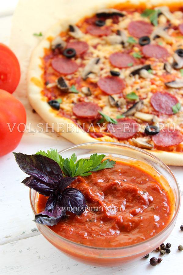 Как сделать сливочный соус к пицце