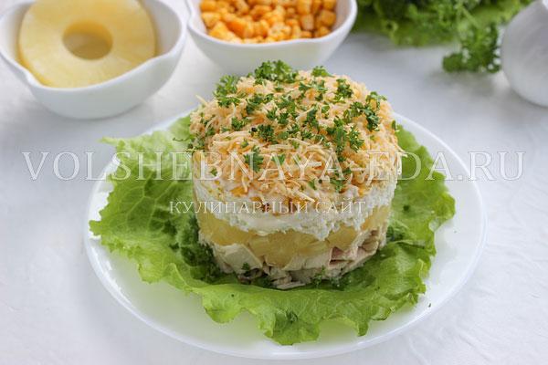 salat s ananasami kuricej syrom i yajcom 7