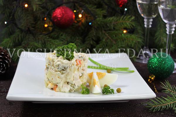 stolichnyj salat 10