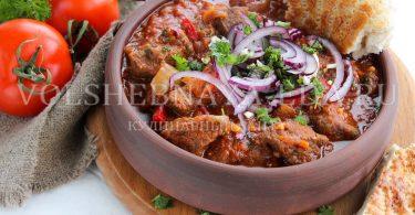 Горячие блюда из баранины и телятины для застолья с фото