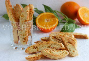 Апельсиновые бискотти