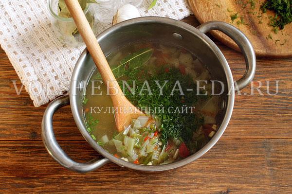bonnskij sup 7