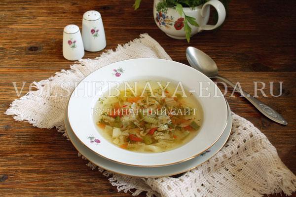 bonnskij sup11