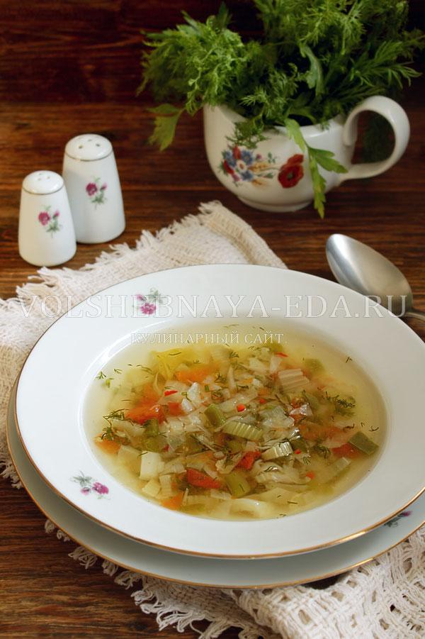 bonnskij sup8