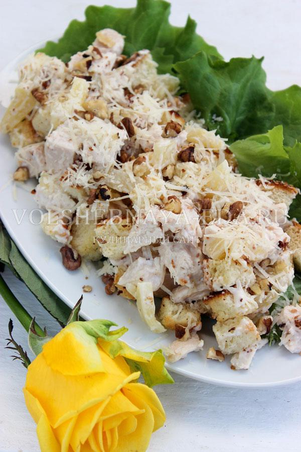 salat s kuricej ananasom i suharikami 10