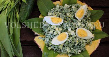Салат с черемшой, яйцом и огурцом
