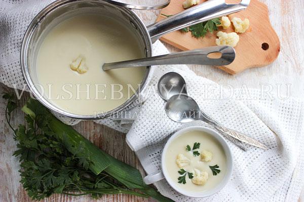 sup dyubarri 7