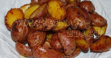Картофель по-кипрски