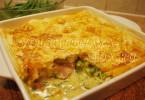 Овощи с картофельным пюре в духовке