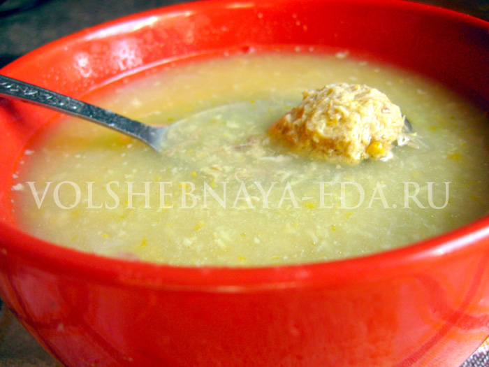 Суп-пюре с овощами и фрикадельками, рецепт с фото