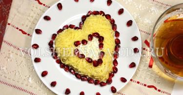 Слоеный салат валентинка